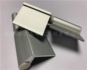伊宁铝型材