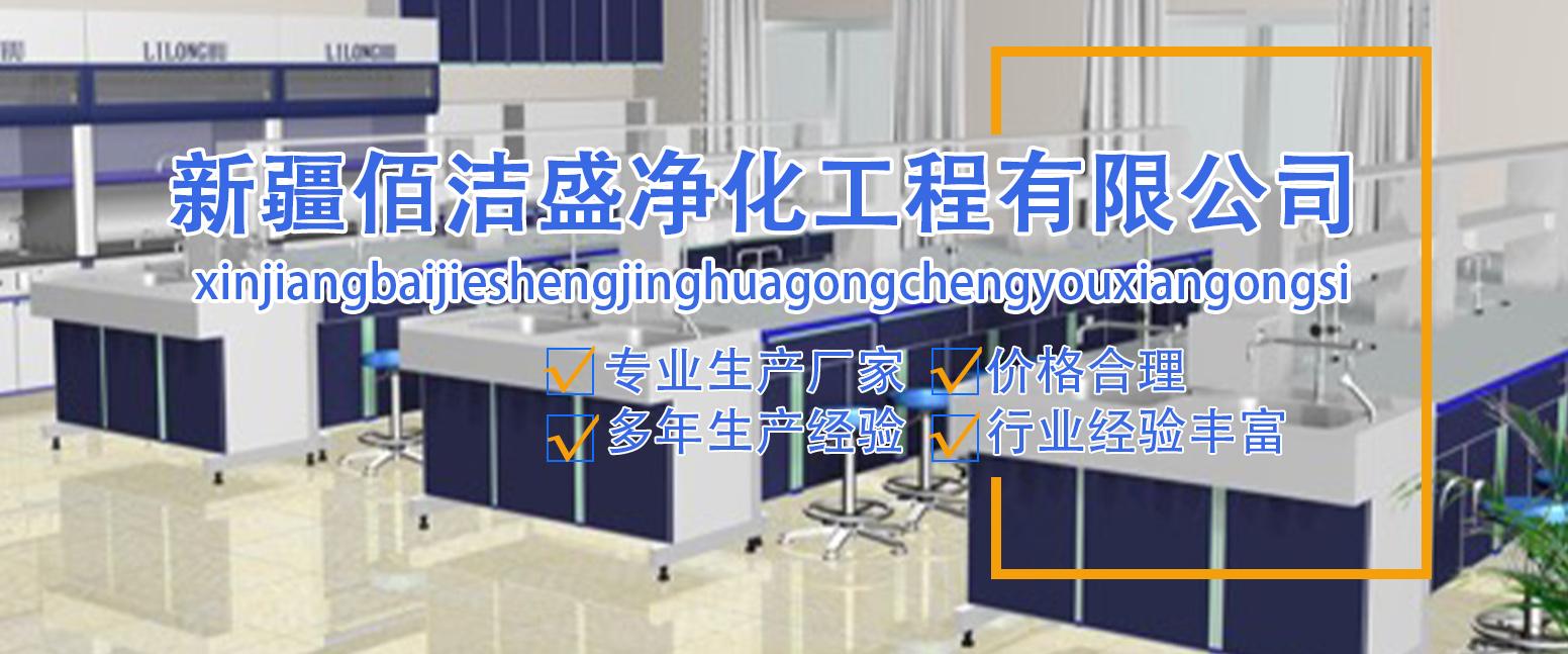 https://www.xjbjs.cn/data/upload/202008/20200826182727_102.jpg